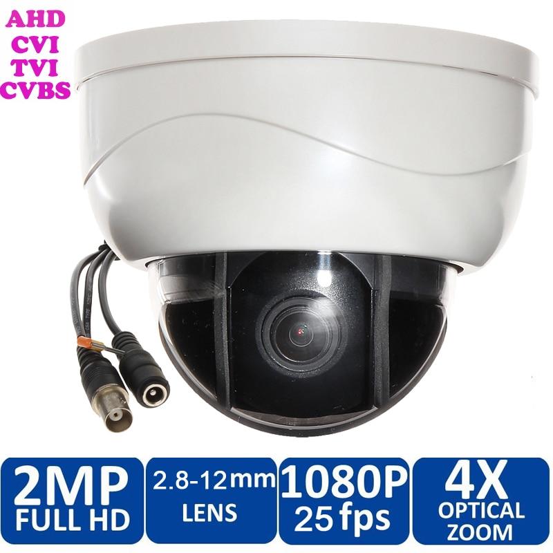 CCTV HD-CVI 1080P 2.0MP Lens Zoom 2.8-12mm Waterproof CCTV Dome CVI HD Camera