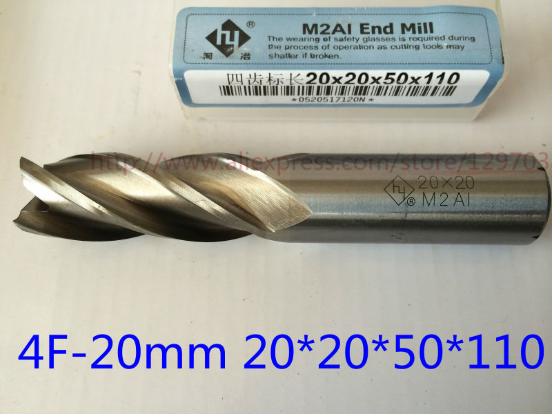 2PCS CNC cutter machine tool Super-hard high speed steel M2AL 4flute dia 20mm endmill milling cutter All grinding milling cutter hsk63a er25 100l high speed automatic tool change device spindle cnc milling machine tool