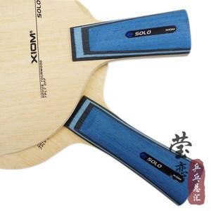 Image 4 - Originele XIom SOLO tafeltennis blade puur hout racket sport indoor sport xiom tafeltennis racket