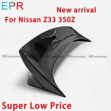 Для Nissan 350z Z33 supermade мгновенный джентльмен углеродного волокна задний утконоса спойлер на крыше