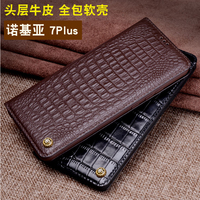 Luxury Genuine Leather Case for Nokia 7plus Fashion Crocodile Pattern Business Flip Stand Phone Cases for Nokia 7 Plus Cover