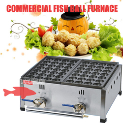 1pc High quality  Japanese-style double-plate fish ball furnace mold depth 25mm diameter 40mm LPG fish ball machine