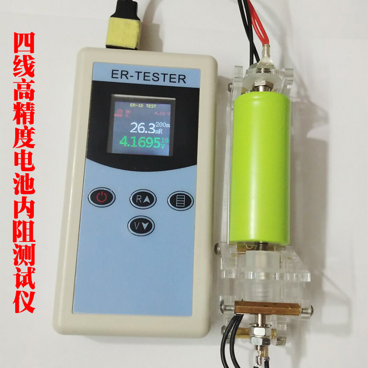 Four-wire Lithium Battery Internal Resistance Tester Lithium Nickel Hydrogen Phosphate Iron Lithium Button Battery зубило rennsteig re 4210000 зубила 125мм 150мм пробойники 3мм 4мм кернер 4мм в наборе 6шт