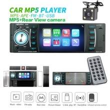 цена на 4.1 1 Din Digital Display Bluetooth Universal MP5 Player USB SD AUX FM Radio MP3 MP4 Audio Music Video Player 4 LED CAMERA