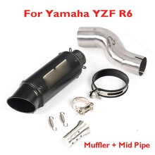 YZF-R6 Motorycycle Exhaust Pipe System Muffler Escape Mid Link Tube Slip on R6 for Yamaha YZF 2017 2018 2019