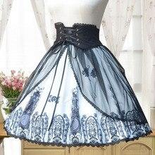 Women Summer Victorian Gothic Lolita Band Waist Skirt Church Medieval Vintage Lacing SK Skirt For Ladies
