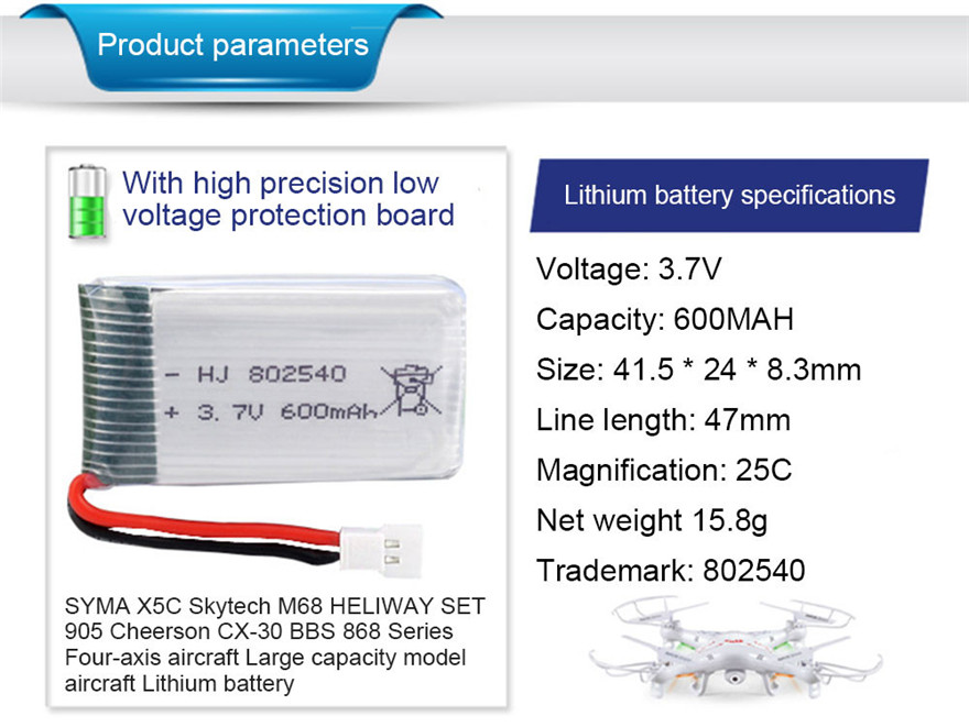 Drone Batteries - LiPo 2PCS 3.7V 600mAh Lipo Battery for Syma X5SW X5C WLtoys V931 RC Quadcopter White MAY 31