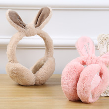 2018 Adjustable Elegant Rabbit Fur Winter Earmuffs for Women Warm Ear Warmers Gifts Girls Cover Ears Fashion Brand