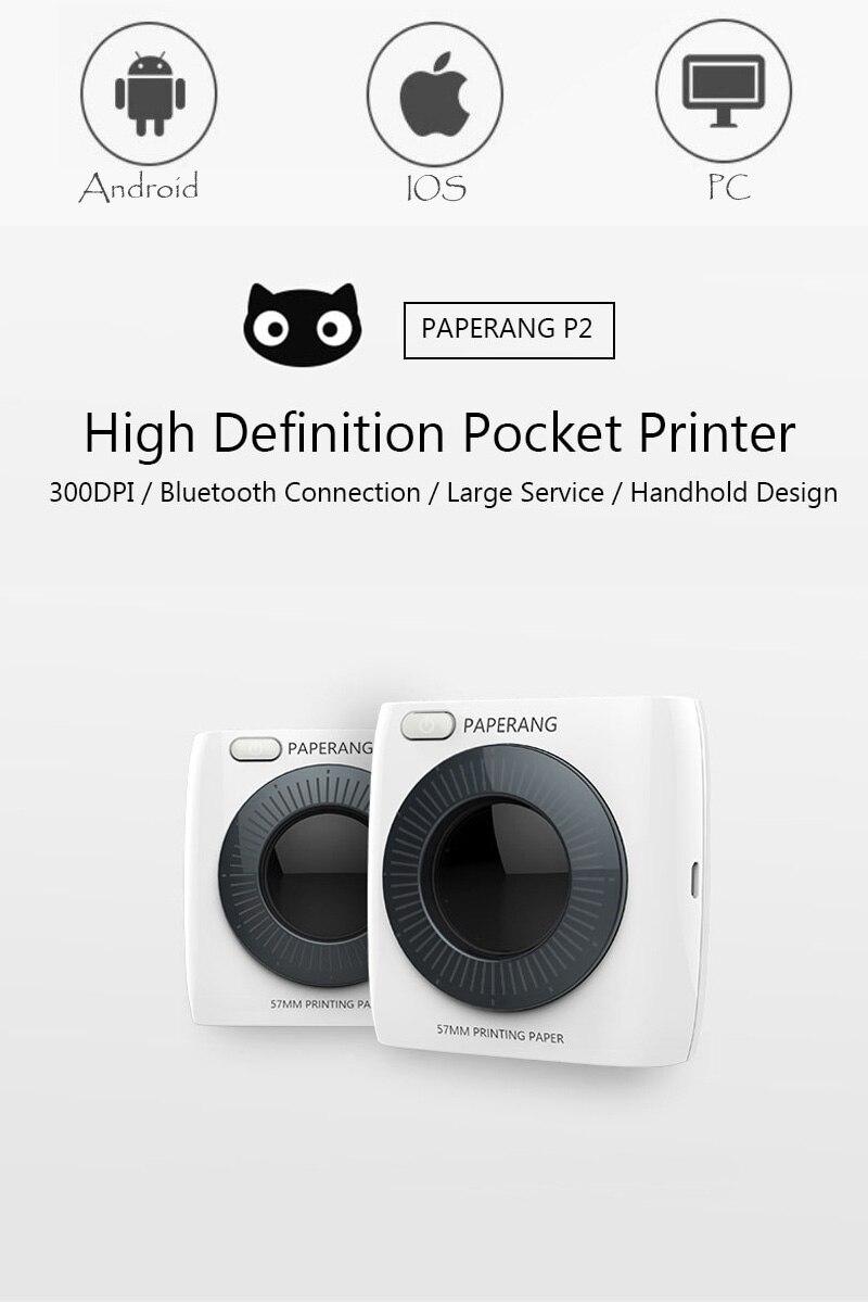 PAPERANG P2 портативный мини-принтер термальный Bluetooth принтер беспроводной термальный фото телефон подключение 300 dpi 1000 мАч Ba