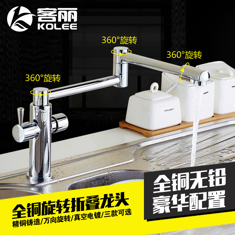 dish washing basin, 360 degree universal water tank, rotary kitchen faucet, cold and hot stretching and pulling type