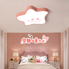 New Modern LED Childrens Room Pink Ceiling lights Creative Personalized Bedroom Lamp 50cm AC110/220V