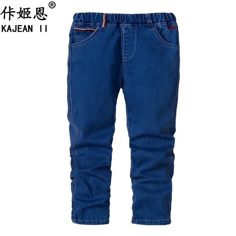 online kaufen gro handel enge jeans jungen aus china enge jeans jungen gro h ndler. Black Bedroom Furniture Sets. Home Design Ideas