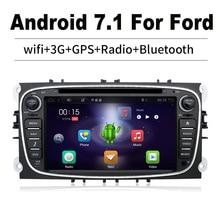 2 din Android 7.1 per ford focus 2 Lettore DVD di Navigazione GPS Wifi Subwoofer della Radio DAB lavoro con Convers +