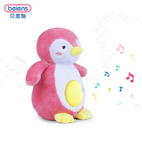 Beiens Newborn baby sleep toys Baby Plush Penguin Toy Sleeping Appease Toys Bluetooth Music and Light Doll Baby Doll