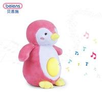 Beiens sonno neonato giocattoli Della Peluche Del Bambino Pinguino Giocattolo di Sonno Placare Giocattoli di Musica di Bluetooth e La Luce Doll Baby Doll