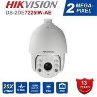 Hikvision IP Камера открытый DS 2DE7225IW AE 25X PTZ зум ИК Скорость купол Камера H.265 + Auto Tracking Поддержка
