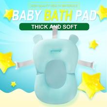 Детская переносная Мягкая воздушная подушка для душа, нескользящий коврик для ванной, коврик для ванной, безопасное сиденье для купания для новорожденных
