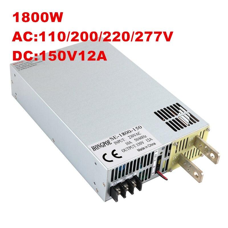 1800 W 12A 150 V di Alimentazione 150VDC 0-5 V segnale analogico di controllo 0-150 v regolabile di alimentazione PLC di controllo AC a DC SE-1800-150