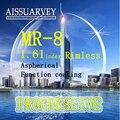 Прогрессивная HMC MR-8 1.61 индекс оправы оптические рецепт высокое качество очковых линз специально разработанный Корея стиль свободной форме