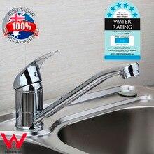 Современные улучшенный доставленных бассейна кран Chrome полированной горячая холодная вода смеситель удобство Кухня бассейна кран