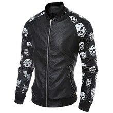 2016 new fashion men's skull stitching leather jacket collar