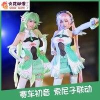 Anime Vocaloid Hastune Miku Green Racing Suit SJ Uniform Dress Female Cosplay Costume Wig Free Shipping