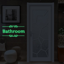 Waterproof luminous sanitary wallpaper, toilet seat cushion stickers remind home decoration DIY art wall decor