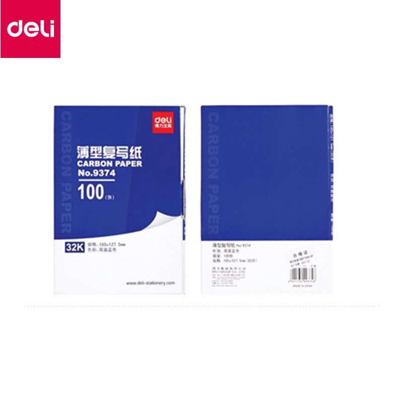 Dely Copy Carbon Paper Duplicating Paper 100sheets Double Sided 32k School&Office Financial Painting Paper 9374