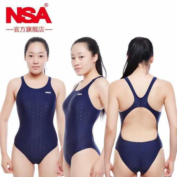 ملابس سباحة احترافية من قطعة واحدة من NSA الأفضل مبيعًا لعام 2015 ، ملابس سباحة للسيدات ، ملابس سباحة للسباق والرياضة