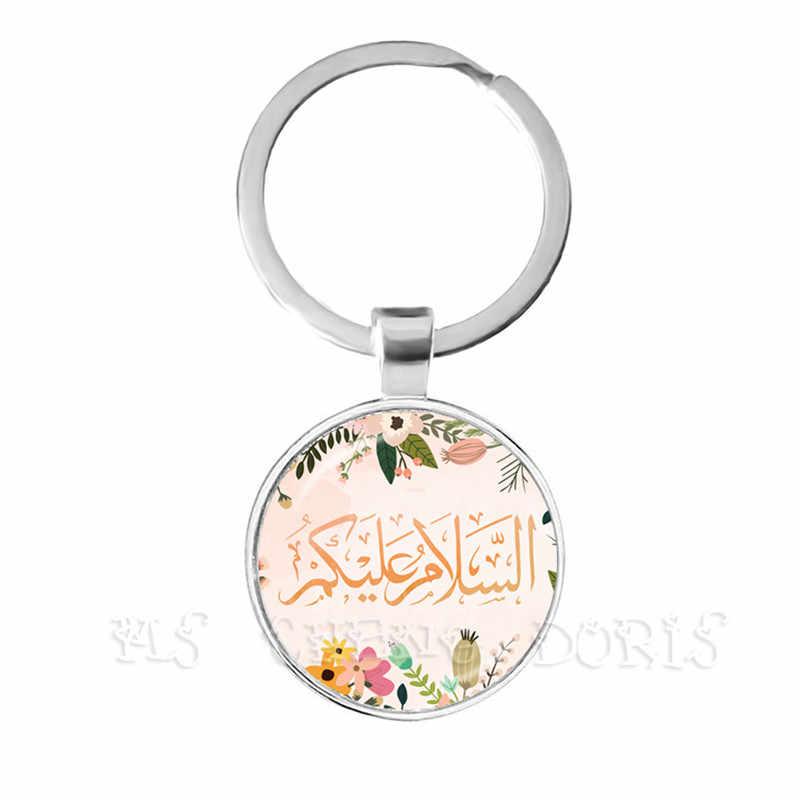 新ファッション男性女性アッラーイスラム宗教イスラム教徒キーホルダーため Esat アラブ 25 ミリメートルガラスドームカボションキーホルダーリングジュエリー