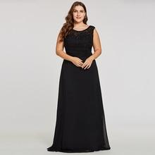 فستان سهرة طويل باللون الأسود الأنيق مقاسات كبيرة بدون أكمام