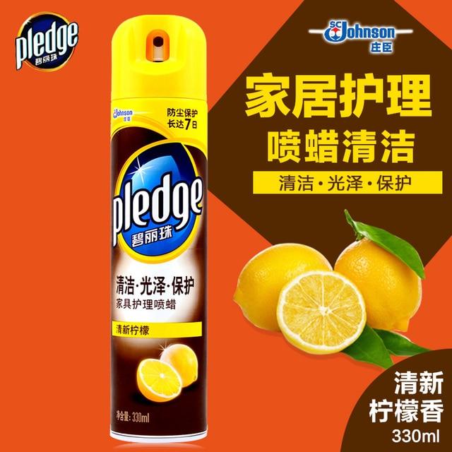 Johnson Pledge Furniture Care Spray Wax Lemon Flavor 330ml Clean Gloss Wood Protection And Maintenance Agents