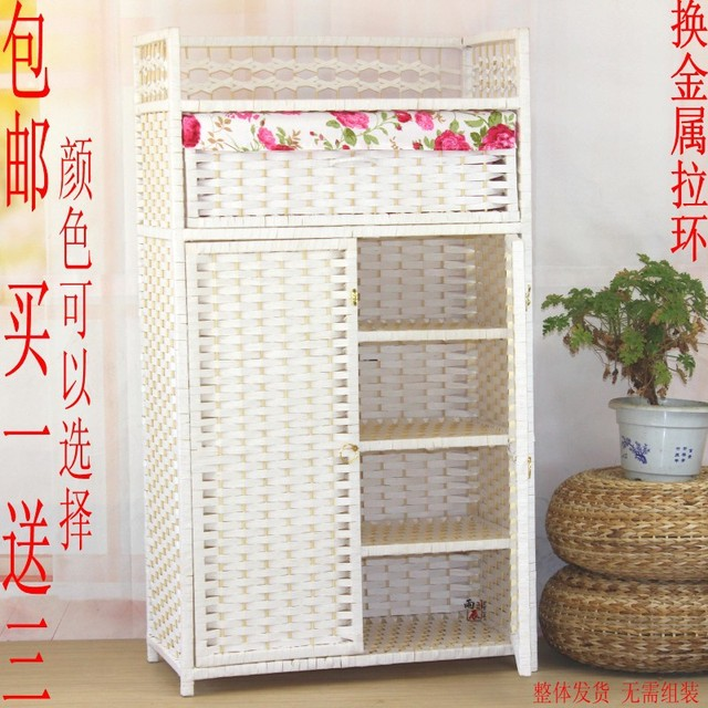 Delightful Shipping Straw Rattan Garden Baby Wardrobe Closet Shoe Shoe Child Should Be  Simple Wood Storage Cabinets