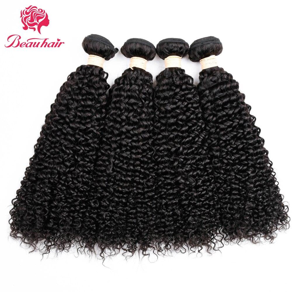 Beau Hair Brazilian Afro Kinky Curly Human Hair 4PCS Hair Weave Bundles 10-26 inch Natural Color Free Shipping Curly Hair bundle
