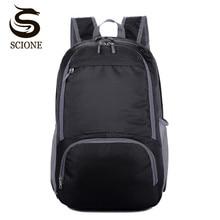 2017 Lightweight Multifunction Waterproof Backpack Men/Women Casual Travel Backpack Leisure Folding Shoulder Bag Rucksack JXY545