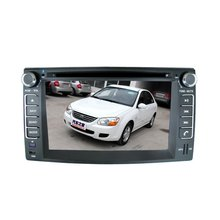 For KIA Cerato 2003-2009 – Car DVD Player GPS Navigation Touch Screen Radio Stereo Multimedia System
