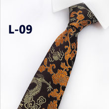 Ties for Men Wedding Business Necktie Christmas Jacquard Gravatas Neckties 8cm Fashion Chinese Dragon Mens Corbatas(China)