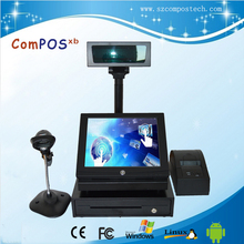 free shipping factory all in one pos pc with barcode scanner 58mm thermal printer 330mm cash drawer VFD customer display