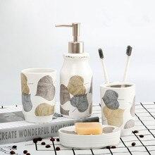 Керамический набор для ванной комнаты с принтом листьев в скандинавском стиле, набор туалетных принадлежностей из четырех предметов, диспенсер для мыла, чашка для зубной щетки, принадлежности для ванной комнаты
