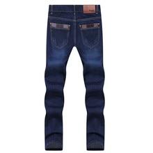 four seasonsnew  style men's casual High Quality Slim Fit Trousers elastic men Jeans Fashion Classic Denim Skinny men Jeans 2019