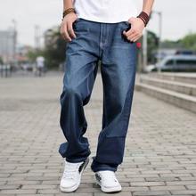 ANBOLUO Fat people Men's Trousers Dark blue Men's Jeans Plus Man Large Straight Pants Extra large size Men's Denim Long Pants 46