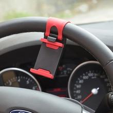 Universal Mobile Car phone holder Steering Wheel Clip Mount Phone Car Holder For iPhone Samsung huawei support stand 5121 car steering wheel phone socket holder black red