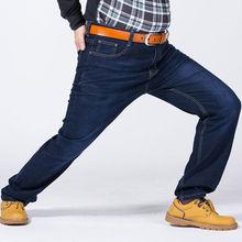 Men's Business Straight Loose Fat Denim Jeans Trousers Pant Big Large Plus Size 48 50 52 Deep Blue Casual Jeans Trousers Pants