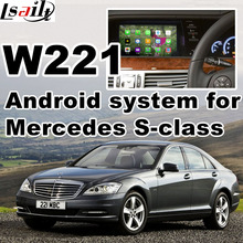 Android GPS navigation box video interface for Mercedes-benz S Class W221 with cast screen