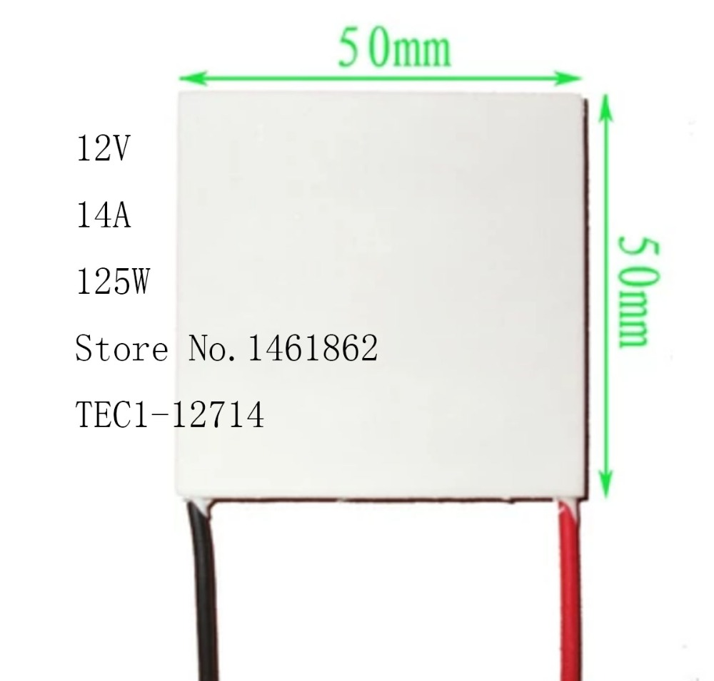 TEC1-12714 12V 14A 125W 50*50mm Thermoelectric semiconductor chip cooling  High power refrigeration piece Parr paste sheet high end medical device semiconductor refrigeration chip tec1 12708 6 combination of 40 40mm