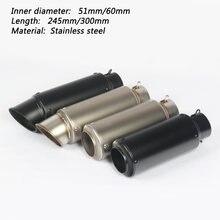 51 мм 60 мотоциклетные короткие выхлопные трубы из нержавеющей