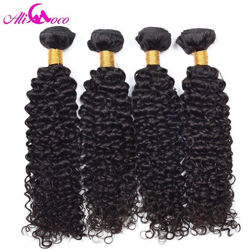 Ali Coco Brazilian Kinky Curly 4 Bundles 100% Human Hair Extensions Natural Color Non Remy Hair Free Shipping