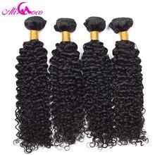Mèches brésiliennes Non Remy 100% naturelles Ali Coco, cheveux frisés bouclés, couleur naturelle, Extensions capillaires, lots de 4, livraison gratuite