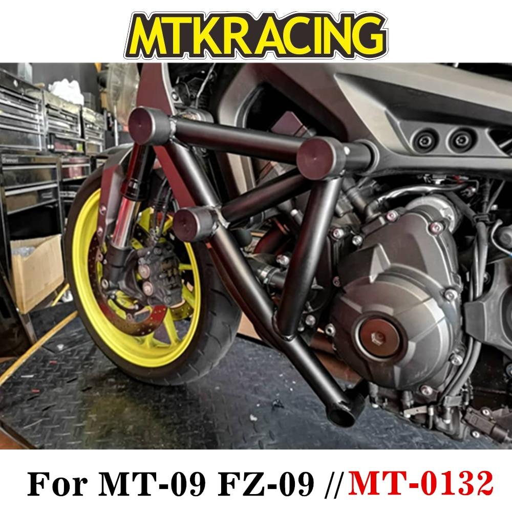 Black/White Stunt Cage Engine Guard Crash bar for Yamaha MT FZ 09 Tracer MT 09 FZ 09 Motorcycle Crash Bar Engine Guard Frame