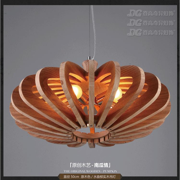 American Country  Simple Modern Wooden Pumpkin Dining Room Chandelier Coffee Shop Light D500MM Free Shipping modern fashion simple circular wooden handle aluminum lid chandelier made of iron painting diameter 50cm ac110 240v